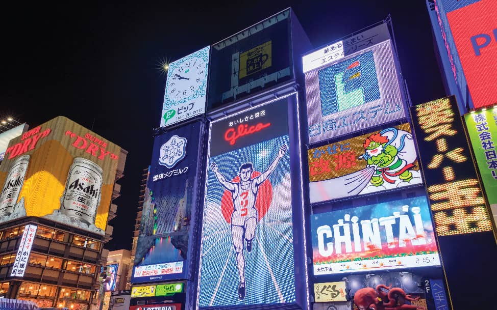 Let go!Osaka!